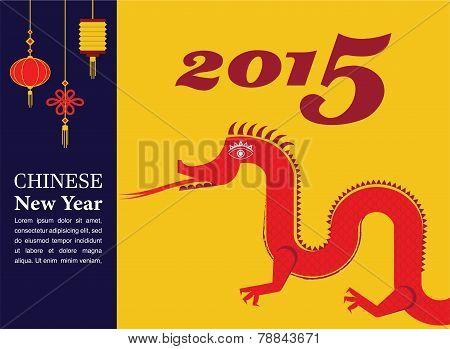 Chinese New Year -Dancing Dragon
