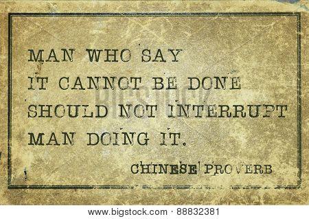 Not Interrupt Cp