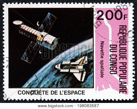 CONGO - CIRCA 1981: a stamp printed in Congo shows Columbia Space Shuttle Space Conquest circa 1981