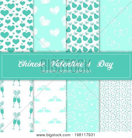 Seamless wallpaper with lanterns and heart for Valentine s day. Stock vector. Blue and white color fabric.