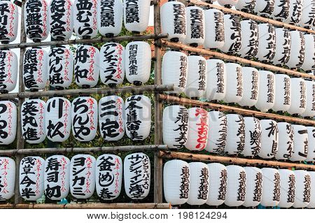 Tokyo Japan - October 26 2014: Traditional lanterns are hanged in Asakusa senso-ji temple to celebrate the new year in Tokyo