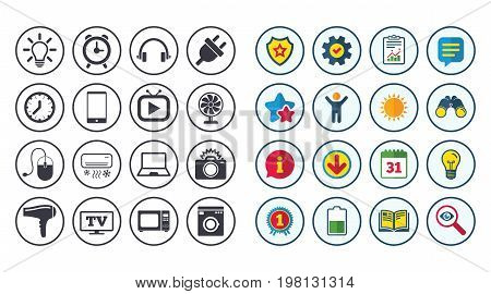 Set of Electronics, Home appliances and Devices icons. Hairdryer, Photo camera and Notebook signs. Air conditioning, Washing machine and Microwave oven symbols. Calendar, Report and Book signs