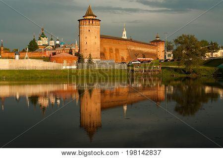 Beautiful View Of Sights: Assumption Brusensky Female Monastery Marinkin Tower Of Kremlin By River Kolomenka At Sunset In Kolomna Moscow Region.