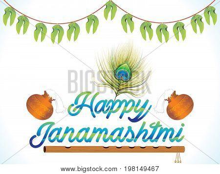 abstract artistic detailed krishna janamashtmi vector illustration