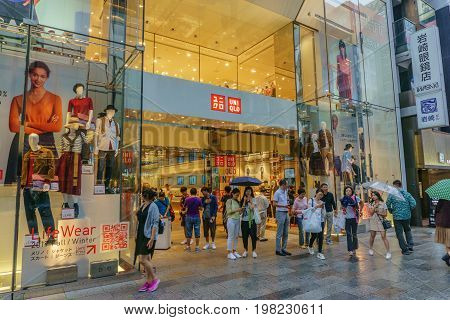 TOKYO JAPAN - July 26 2017 :Uniqlo headquarter store in Ginza district Tokyo Japan . Uniqlo Co. Ltd. is a Japanese casual wear designer manufacturer and retailer.