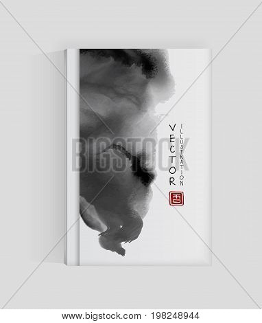 Banner poster brochure with abstract black ink wash painting in East Asian style. Sumi-e traditional Japanese ink painting. Vector illustration.