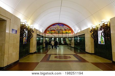 Underground Train Station In Moscow, Russia