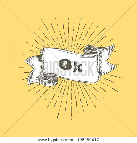 OK! OK text on vintage hand drawn ribbon. Graphic art design on yellow background.