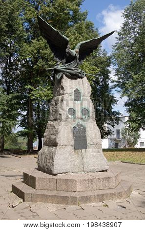 Vyazma, Russia - July 29, 2010: Monument to the participants in the battles for Vyazma in 1812