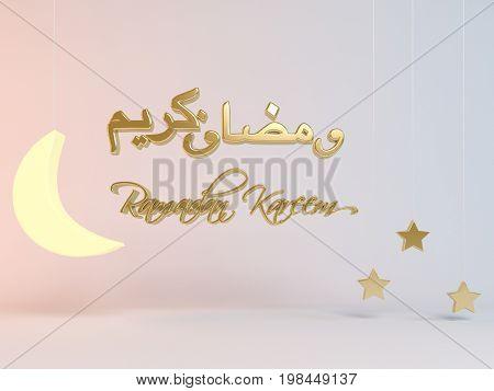 3D Ramadan Karim Illustration