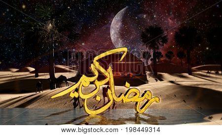 Ramadan Kareem 3D Scene