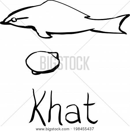 Ancient Egyptian Khat Symbol Outline