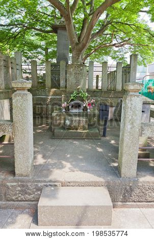 AIZUWAKAMATSU JAPAN - MAY 30 2017: Tomb of Saito Hajime (Fujita Goro) in Amida-ji Temple in Aizuwakamatsu Japan. Hajime (1944-1915) was captain of 3rd unit of Shinsengumi special police force