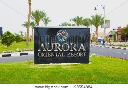 Sharm El Sheikh, Egypt - April 13, 2017: The main entrance to luxury hotel AURORA at Sharm El Sheikh, Egypt on April 13, 2017