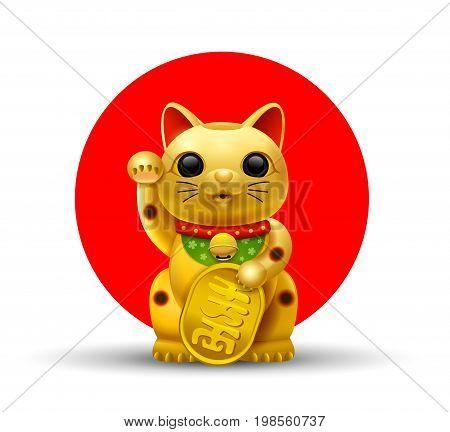 Japan lucky cat.Maneki Neko cat.gold vector illustration