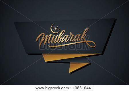 Eid Mubarak hand drawn lettering of muslim holy month greetings. Holiday banner with golden colored handwritten text design on black background. Vector illustration.