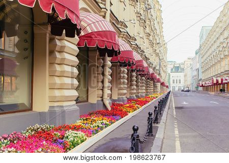 GUM shopping mall near Red Square in Moscow Russia