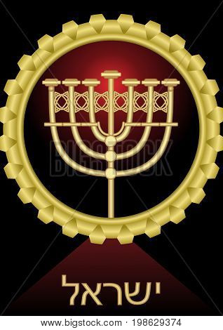 Golden menora candlestick in golden frame on balck background with red glow jewish religion symbol inscription Israel in hebrew vector EPS 10