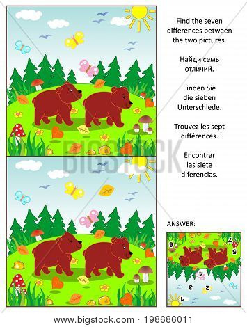 Visual puzzle: Find the seven differences between the two pictures of two little brown bears in the forest. Answer included.