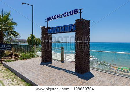 AVSALLAR TURKEY - JULY 01 2015: The public beach. Anatolian coast - a popular holiday destination in summer of European citizens.