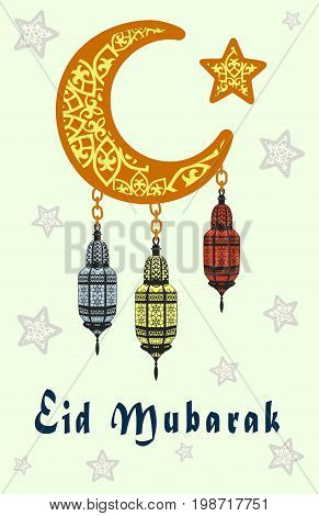 Color image of the theme of the Muslim holiday of the sacrifice Eid al-Adha with decorated eastern lanterns and a month with a star. Muslim community festival celebration.