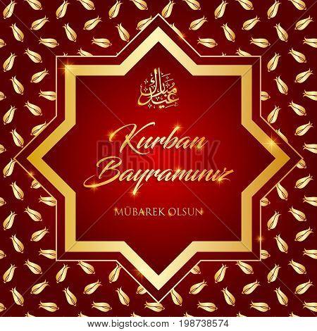 kurban bayrami, islamic festival of sacrifice, eid-al-adha mubarak greeting card vector illustration