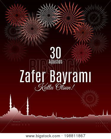 Turkey holiday Zafer Bayrami 30 Agustos Translation from Turkish: The Victory Day of 30 August.. Vector greeting placard with skyline of Istanbul and fireworks