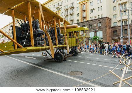 International Festival- Aircraft Ilya Muromets