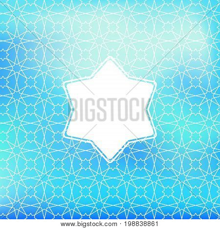 Vector Arabic Pattern Background With Star Element In Arabic Style