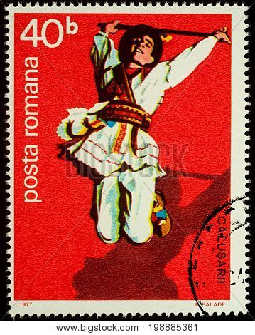 Moscow Russia - August 08 2017: A stamp printed in Romania shows Romanian folk dancer series