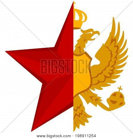 Red Star Two Headed Vector Photo Free Trial Bigstock