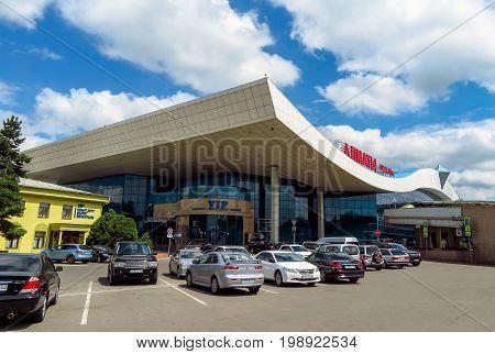 Almaty - Airport Of Almaty