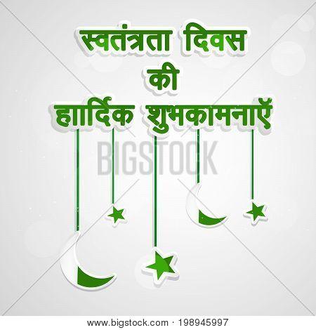 illustration of swatantrata divas ki hardik shubhkamnayen text in Hindi Language with hanging star and moon on the occasion of Pakistan Independence Day