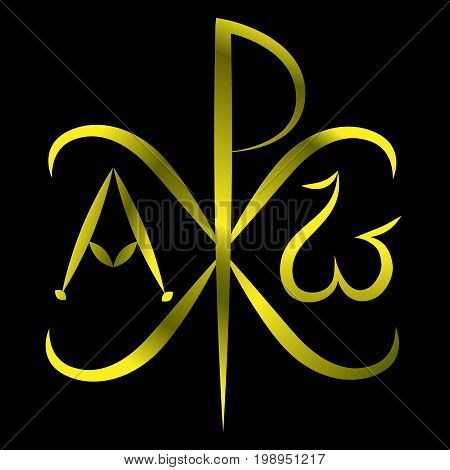 Chi Ro Chrisma or Chrismon. Monogram of the name of Christ. I am Alfa and Omega. Biblical lettering. Vector design. Sacred symbol of the Christian religion. Used on Roman shields Labarum