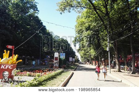 Stavropol, Russia - August, 2017 Central park road summer day