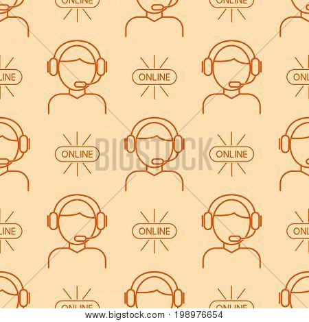 Man portrait outline face seamless pattern manager web avatar line style. Vector male blocked or unknown anonymous silhouette background. Business manager character illustration.