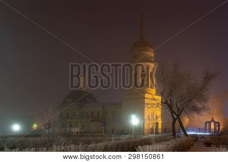 Winter Night With Fog In Fog Yellow Church And Lanterns, Kamensk-uralsky Night