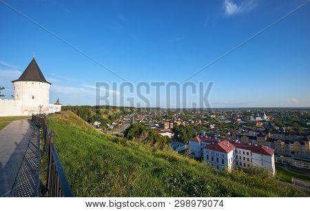 The View From The High Terrace Over Irtysh River (alafeyskaya Mountain) Where Tobolsk Kremlin Is Sit