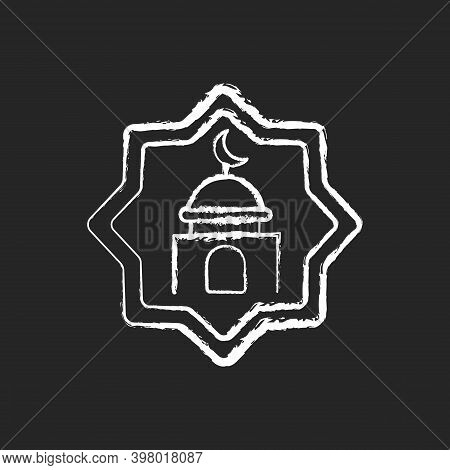 Ramadan Kareem Chalk White Icon On Black Background. Religious Preparation Period. Fasting From Sunr