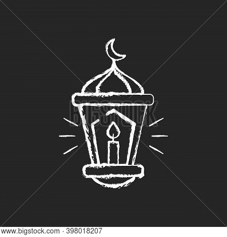 Eid Al Fitr Chalk White Icon On Black Background. Festival Of Breaking The Fast. Religious Holiday C