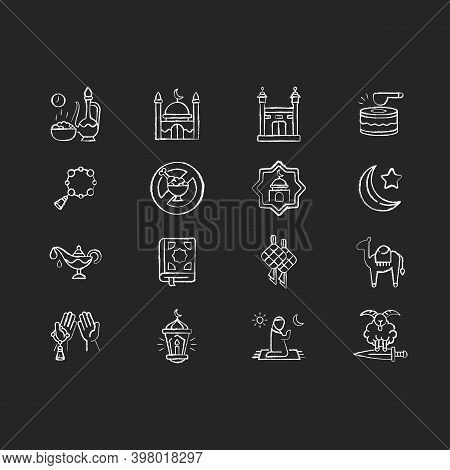 Muslim Holidays Chalk White Icons Set On Black Background. Traditional Religious Day Of Ramadan Kare