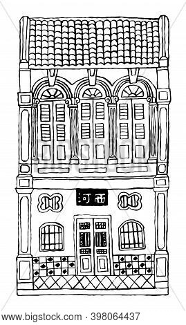 Hand Drawn Line's Double Story Colonial Style Shop House. Black Outline Only. Signboard's Caption: T