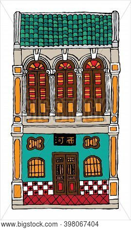 Hand Drawn Line's Double Story Colonial Style Shop House. With Color Applied. Signboard's Caption: T