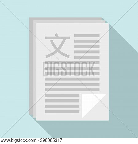 Linguist Papers Icon. Flat Illustration Of Linguist Papers Vector Icon For Web Design