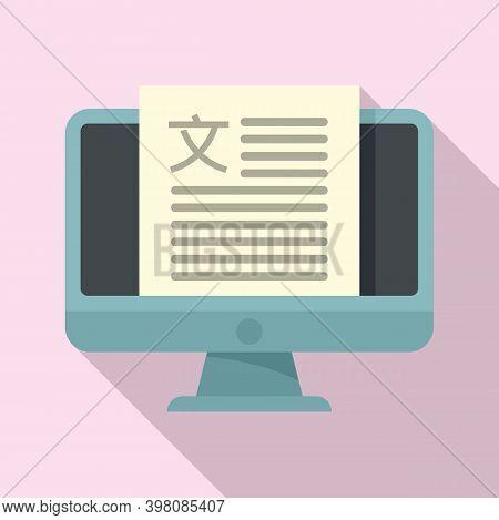 Online Linguist Lesson Icon. Flat Illustration Of Online Linguist Lesson Vector Icon For Web Design