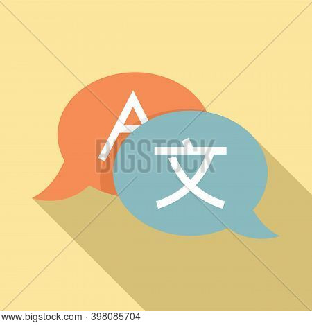 Linguist Dialog Icon. Flat Illustration Of Linguist Dialog Vector Icon For Web Design