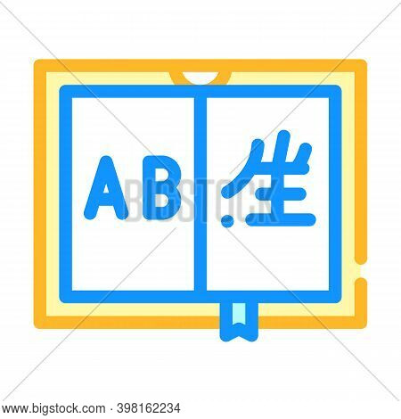 Interpreter Book Color Icon Vector Illustration Color