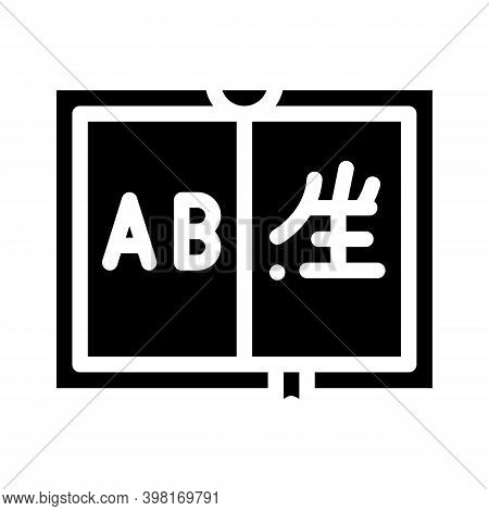 Interpreter Book Glyph Icon Vector Illustration Black