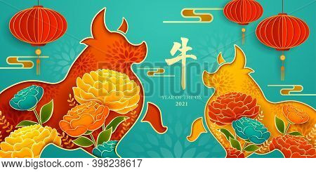 Paper Cut Of Two Oxen Shape With Paper Graphic Of Flowers And Red Lantern. Happy Chinese New Year 20