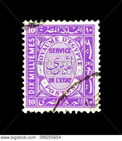 Egypt - Circa 1934 : Cancelled Postage Stamp Printed By Egypt, That Shows Coat Of Arms, Circa 1934.